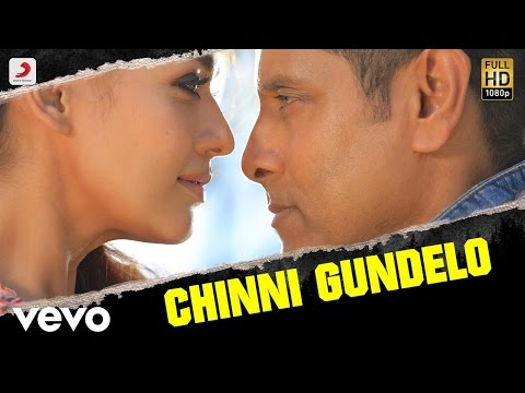 Inkokkadu - Chinni Gundelo Telugu Video | Vikram, Nayanthara | Harris Jayaraj