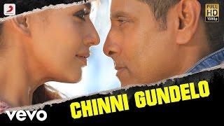 Inkokkadu - Chinni Gundelo Telugu Video   Vikram, Nayanthara   Harris Jayaraj