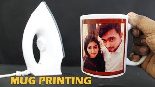 How to Print Your Favorite Photo on Mug at Home Using Electric Iron DIY