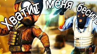 У меня бомбит от этой игры!!!Go Bhop!