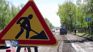 Новости Псков 04 02 2020 Половину контрактов на ремонт дорог в 2020 заключили в Псковской области