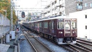 阪急7000系7009F 特急 梅田行き 神戸本線・夙川駅