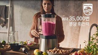 HR3652/00 필립스 아방세 초고속 블렌더