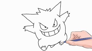 How to Draw The Pokemon Gengar Easy Step by Step