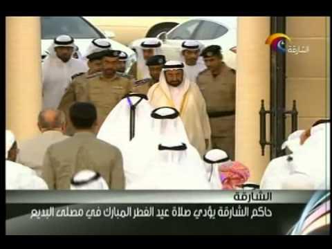 Sharjah news - Eid Al Fitr prayers - August 19, 2012