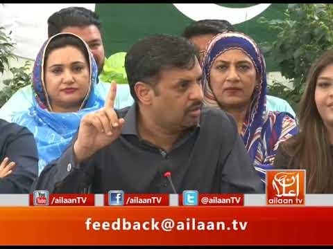 Mustafa Kamal Press Conference Against Farooq Sattar 15 April 2018 @PSPPakistan
