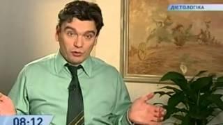 Диетолог Скачко (Украина). Правильное питание: увеличение веса, лечение дистрофии: 067-992-40-62