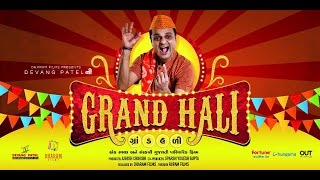 devang patel's GRAND HALI movie  Trailer