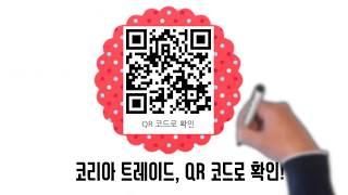 무료 영어 외국어 다국어 수출 전용 홈페이지 제작 - …
