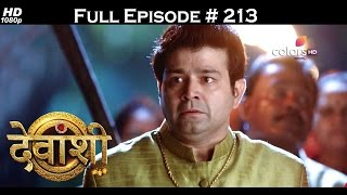 Devanshi - 18th May 2017 - देवांशी - Full Episode (HD)