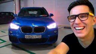 Катаюсь на BMW X1 | Пробуем Гигантский бургер | Спор на ТАТУ