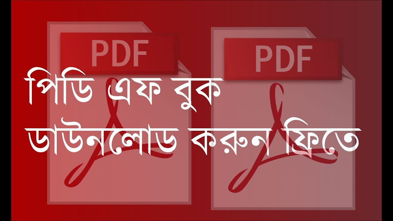 Pdf book site bangla