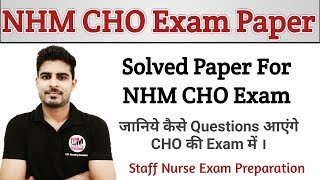 NHM CHO Exam…
