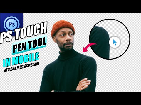 PEN TOOL IN MOBILE | EASY CUTOUT & CHANGE BACKGROUND IN PSTOUCH APK.