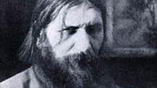 Григорий Р. 27 октября 2014 (анонс)