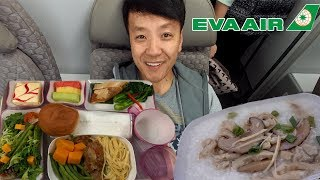 EVA Airline PREMIUM ECONOMY Food Review & First Day in Philippines!