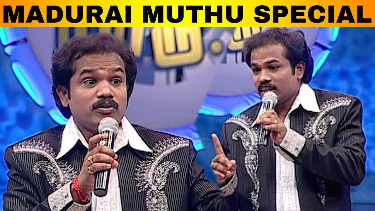 Download Madurai Muthu Comedy Collection   Episode 18   Solo Performance   Asatha Povathu Yaru   மதுரை முத்து