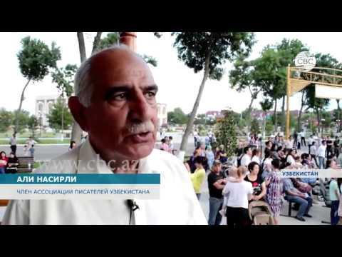 В Узбекистане проходят Дни азербайджанской культуры и литературы