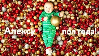 Ребенку 6 месяцев | Алексу пол года! Умелки, развитие, новости(Это видео о развитии моего ребенка в 6 месяцев. О его развитии, умелках 1 месяц жизни Алекса https://www.youtube.com/watch?v..., 2016-12-16T06:00:00.000Z)