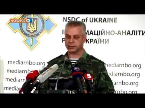 За п'ять місяців українців лякали