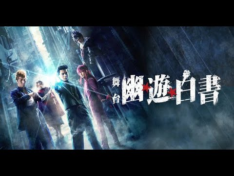 Yu Yu Hakusho LIVE ACTION Stage Play! THOUGHTS
