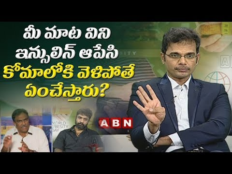 Doctor Shocking Question to Veeramachaneni Ramakrishna in ABN Debate | ABN Telugu
