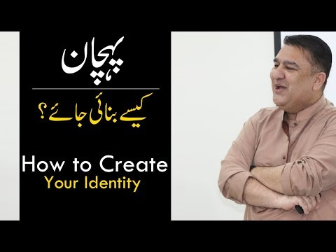 How to Create Your Identity | Haseeb Khan