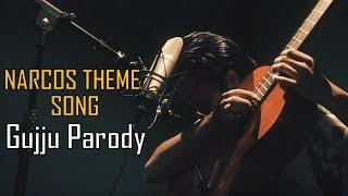 Narcos Theme song Gujju Parody + Jabro Escobar Bloopers