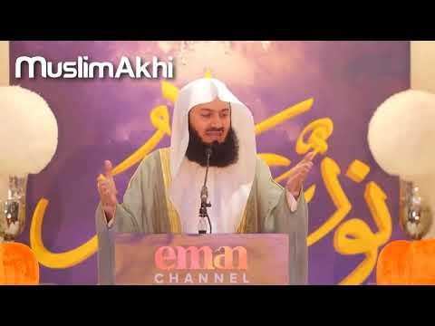 Remembrance of Allah | Blackburn, UK 2018 | Mufti Menk