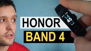 ОБЗОР:  Honor Band 4 - Фитнес Браслет