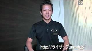 ライザップ浜松店のパーソナルトレーナー中村隼人さんのインタビュー動...