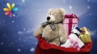 Делаем новогодний подарок на скорую руку - Все буде добре - 29.12.2014 - Все будет хорошо