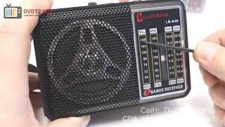 LUXEBASS A46 - обзор радиоприёмника с USB и SD