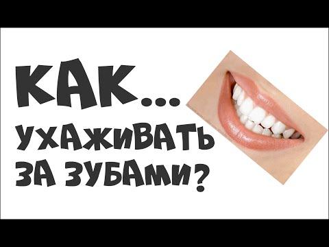 Ополаскиватели для полости рта и десен LISTERINE®