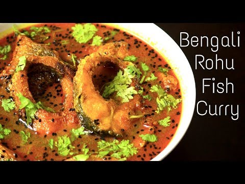 Bengali Rohu Fish Curry Recipe | Bengali Rui Macher Jhol Recipe | बंगाली रोहू मछली की करी