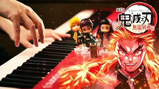 Demon Slayer: Kimetsu no Yaiba Movie x LiSA「Homura」Advanced Piano Solo|SLSMusic