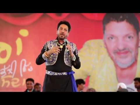 Dera Baba Murad Shah ji Mela Original Live Performance by Gurdas Maan ji, 1-2 May 2017