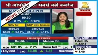 Stocks of PSU Banks and dairy stocks recommended for trade by expert
