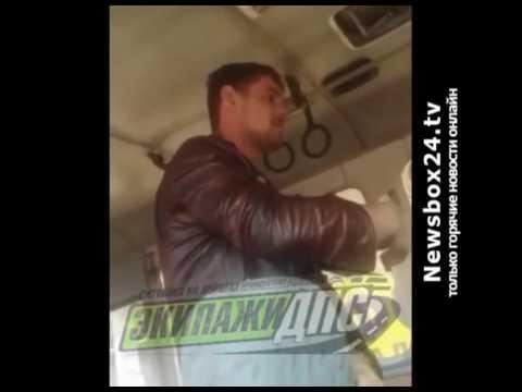 Во Владивостоке водитель автобуса напал на пассажира, сделавшего ему замечание