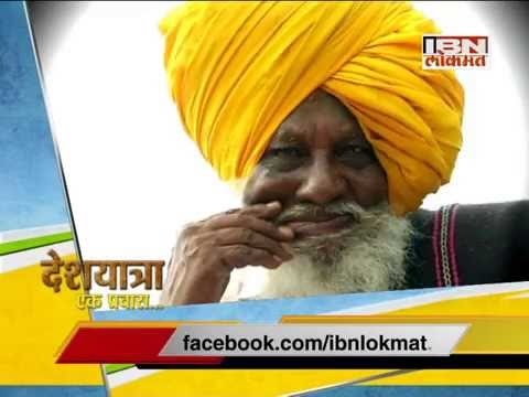DeshYatra : Bapu Biru Vategaonkar interview By Mahesh Mhatre (Promo)