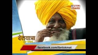 Gambar cover DeshYatra : Bapu Biru Vategaonkar interview By Mahesh Mhatre (Promo)