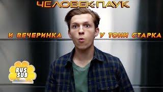 Вечеринка у Тони Старка   RUS SUB   Реклама NBA Finals