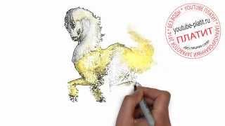 Видео нарисованных карандашом монстров  Как нарисовать белого коня монстра извергающего огонь поэтап(Как нарисовать монстра поэтапно карандашом. Именно этим вопросом задается каждый подросток сталкиваясь..., 2014-07-22T08:57:18.000Z)