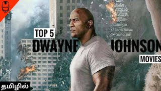 Top 5 Dwayne Johnson Movies in Tamil Dubbed   Rock Hollywood Movies in Tamil Dubbed   Dubhoodtamil