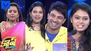 Cash | 26th December 2015 | Cash Latest Promo - Suma Kanakala - Geetha Madhuri, Rahul Sipligunj