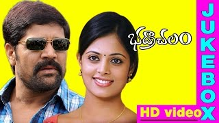 Telugu Video Songs || Badrachalam Movie || JUKEBOX || Sindhu Menon || Srihari & Others || HD 1080p