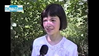 Карина Чилингарян 1 место на конкурсе юных композиторов-1996 года 29 05 1996