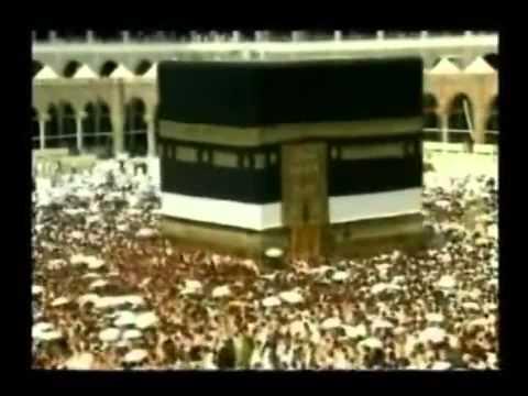 Video Tuntunan Manasik Haji & Umroh Berbahasa Indonesia 2014