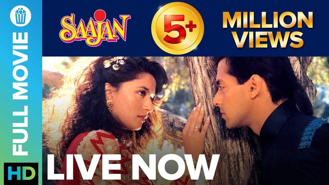 Saajan | Full Movie LIVE on Eros Now | Salman Khan, Sanjay Dutt & Madhuri Dixit