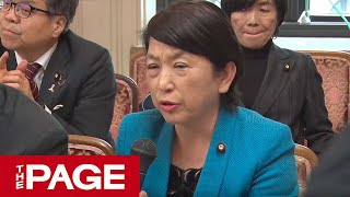 YouTube動画:「桜を見る会」野党追及本部の13回目のヒアリング(2019年12月6日)